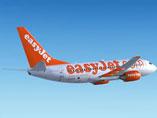 avion easyjet pour venise